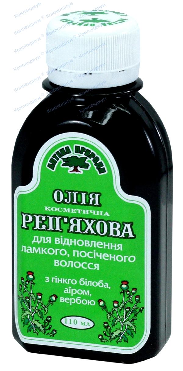Масло репейное для восстановления ломких и посеченых волос 110 мл