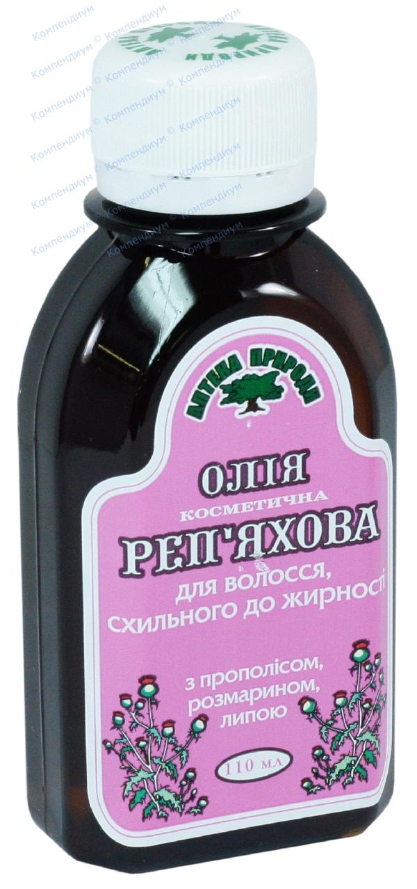 Масло репейное д/жирных волос 110 мл