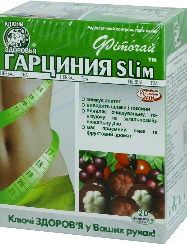 Фиточай Ключи здоровья гарциния SLIM №20