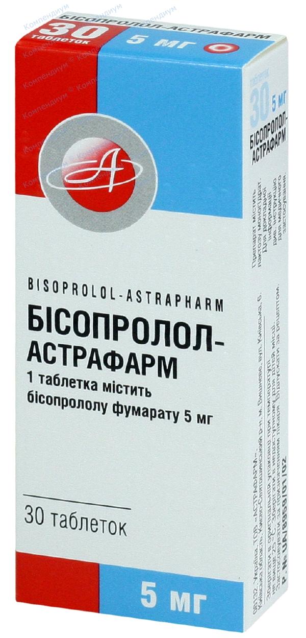 Бисопролол-Астрафарм табл. 5 мг №30