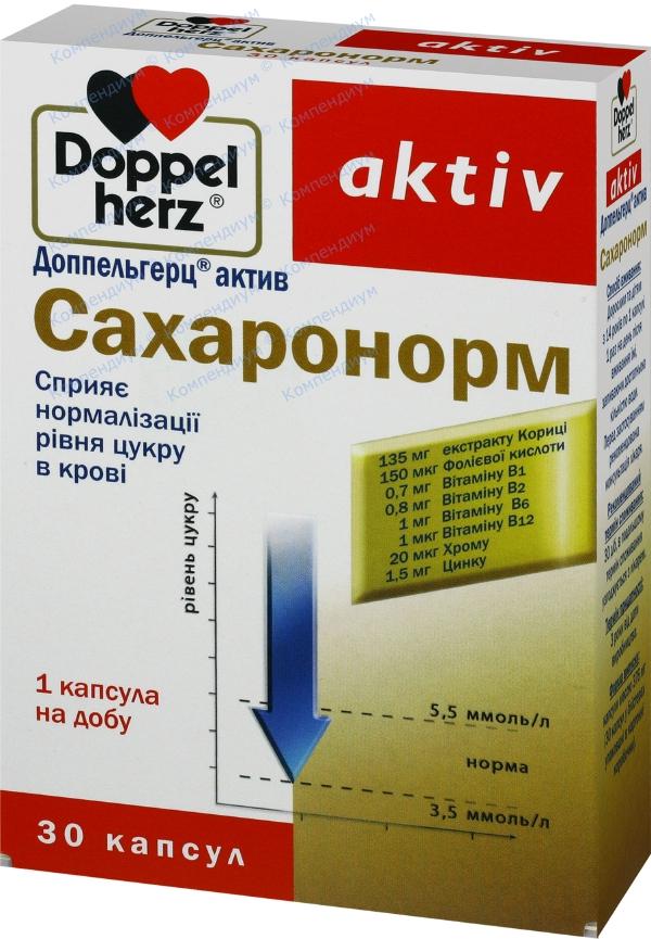 Доппельгерц актив сахаронорм капс. №30