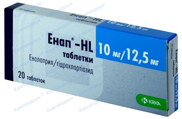 Энап HL табл. 10 мг + 12,5 мг №20