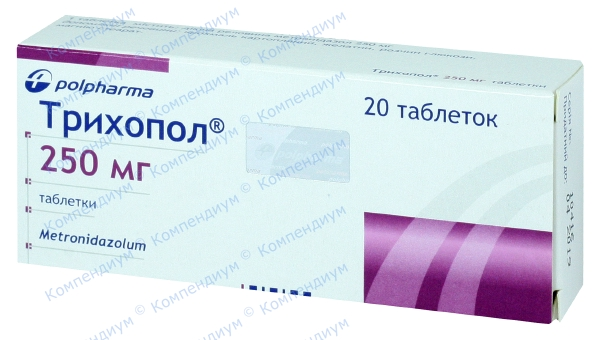 Трихопол табл. 250 мг №20