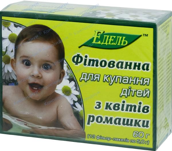Фитованна для купания детей фильтр-пакет 5 г, ромашка №12