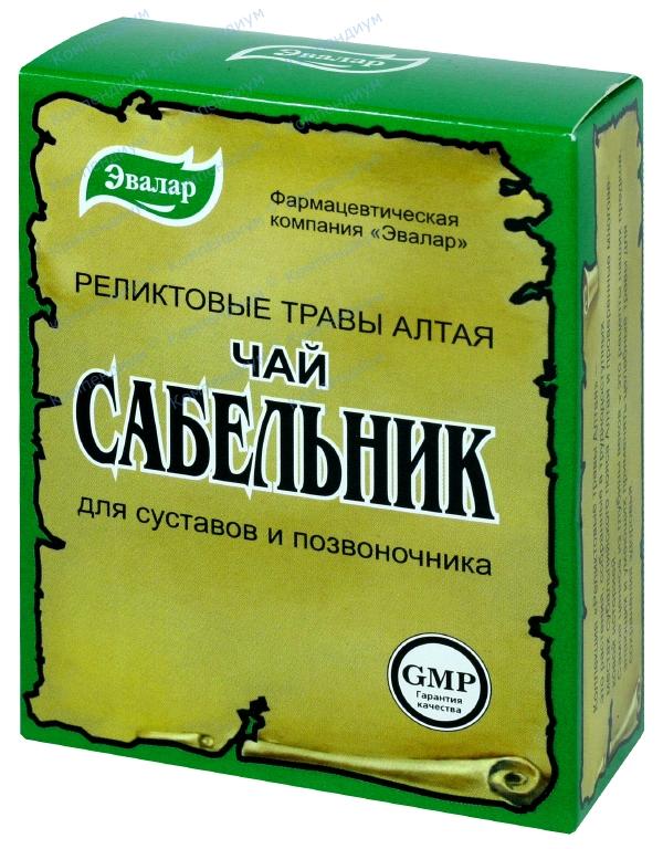 Сабельник чай 50 г пачка
