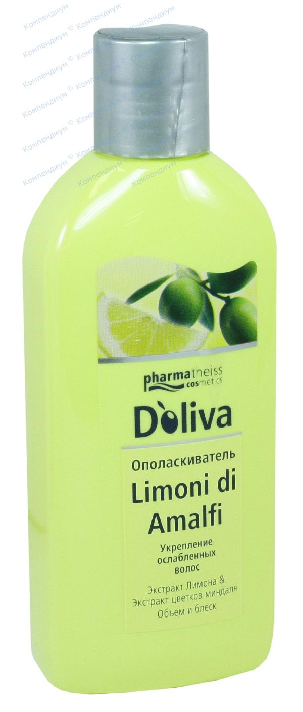 Долива ополаскиватель против выпадения волос Limoni di amalfi 200 мл