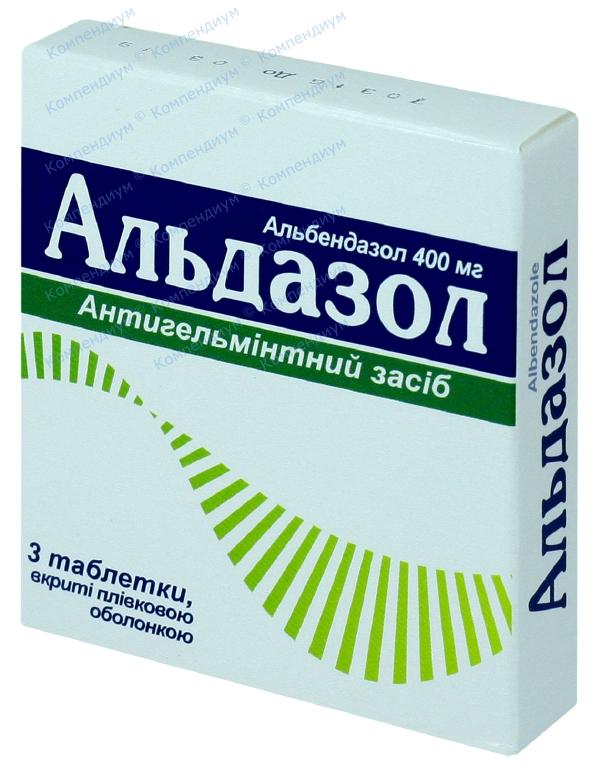 Альдазол табл. п/о 400 мг №3