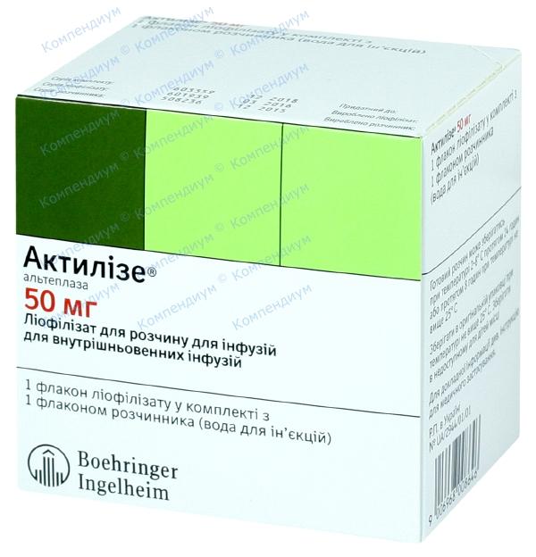 Актилизе лиофил. пор. д/инф. 50 мг фл. №1