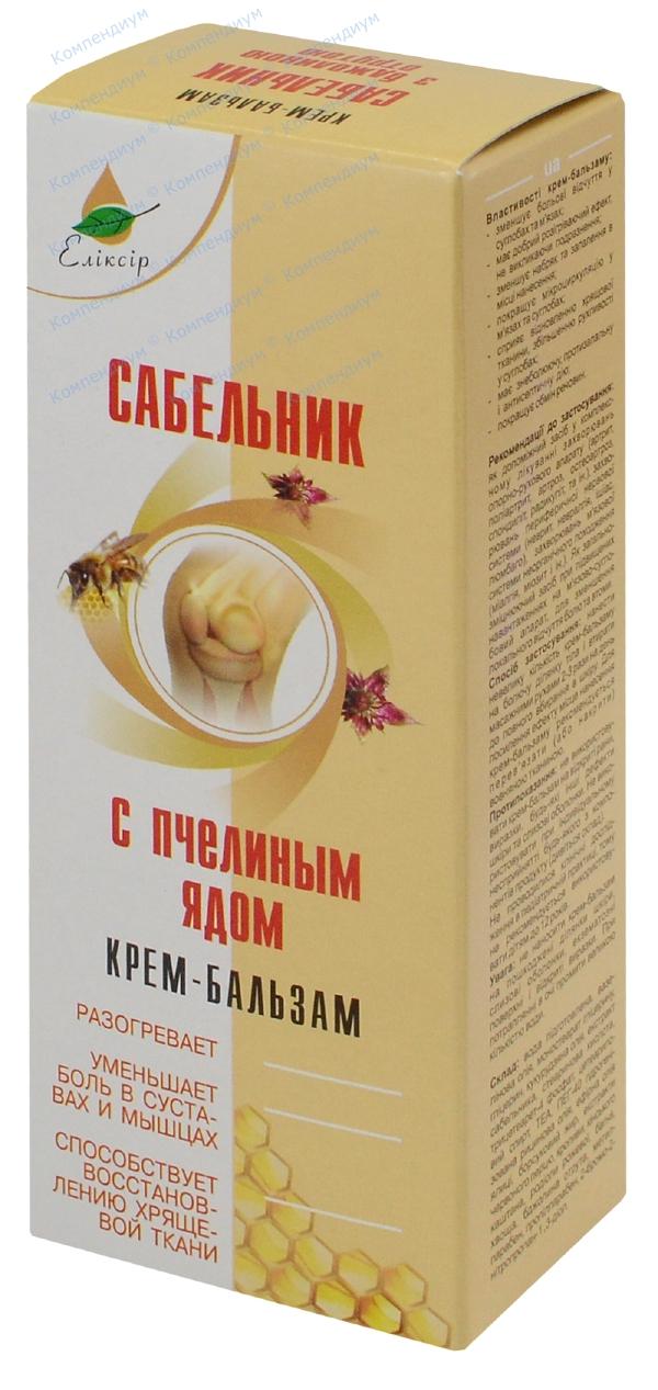 Сабельник с пчелиным ядом крем-бальзам 75 мл