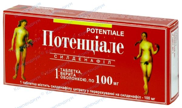 Потенциале табл. п/о 100 мг блистер №1