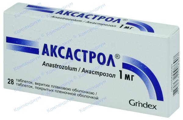 Аксастрол табл. п/о 1 мг №28