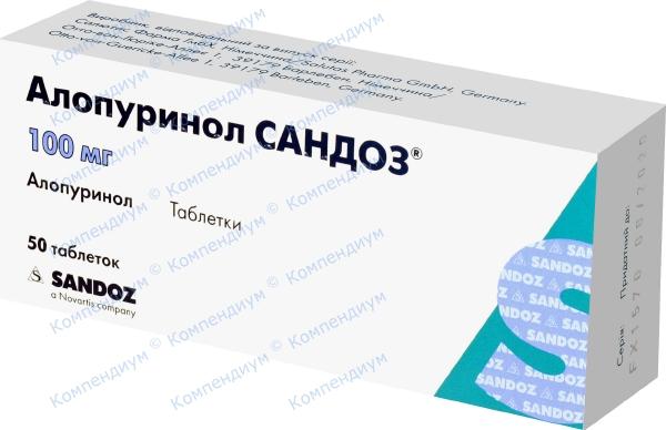 Аллопуринол табл. 100 мг №50