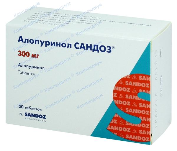 Аллопуринол табл. 300 мг №50