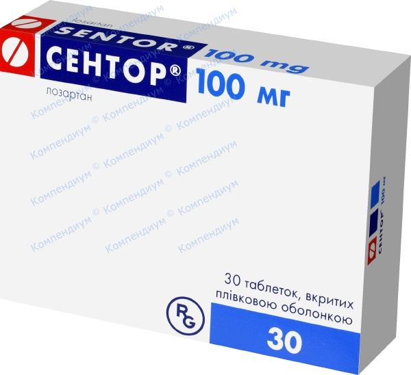 Сентор табл. п/о 100 мг №30