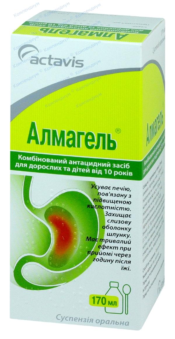 Алмагель сусп. фл. 170 мл №1