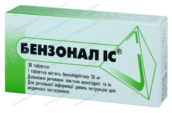 Бензонал IC табл. 50 мг №30