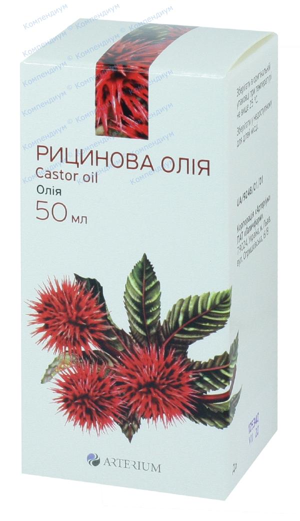 Касторовое масло масло 50 мл фл. №1