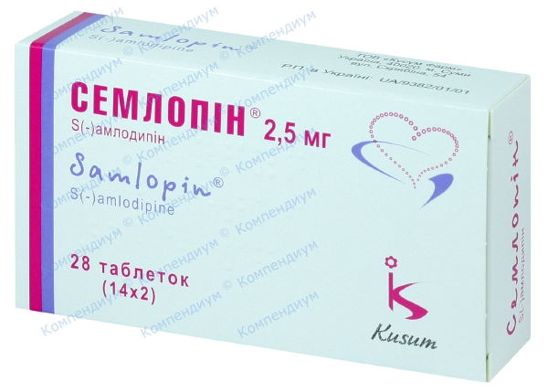 Семлопин табл. 2,5 мг №28