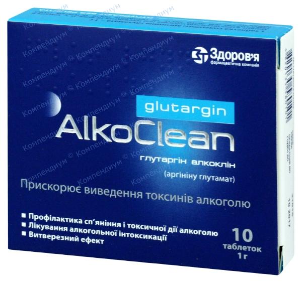 Глутаргин алкоклин табл. 1000 мг №10