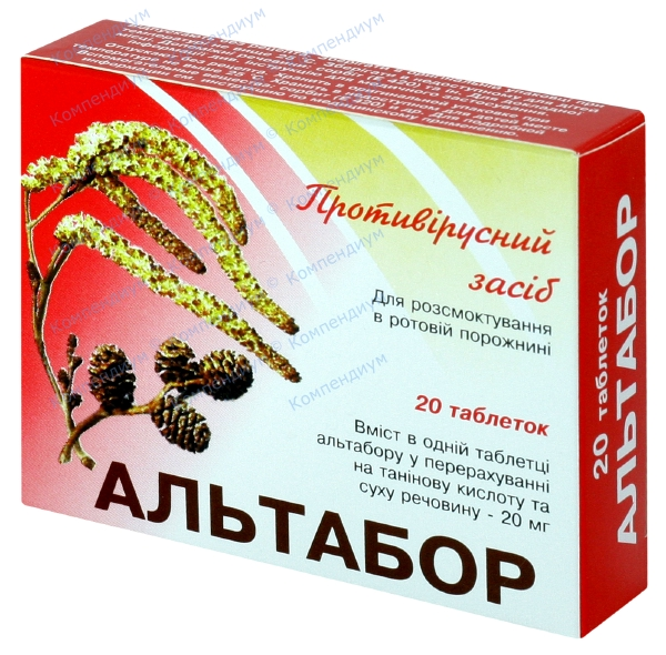 Альтабор табл. 20 мг №20