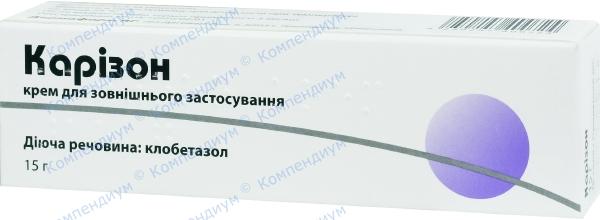Каризон крем 0,05% туба 15 г №1
