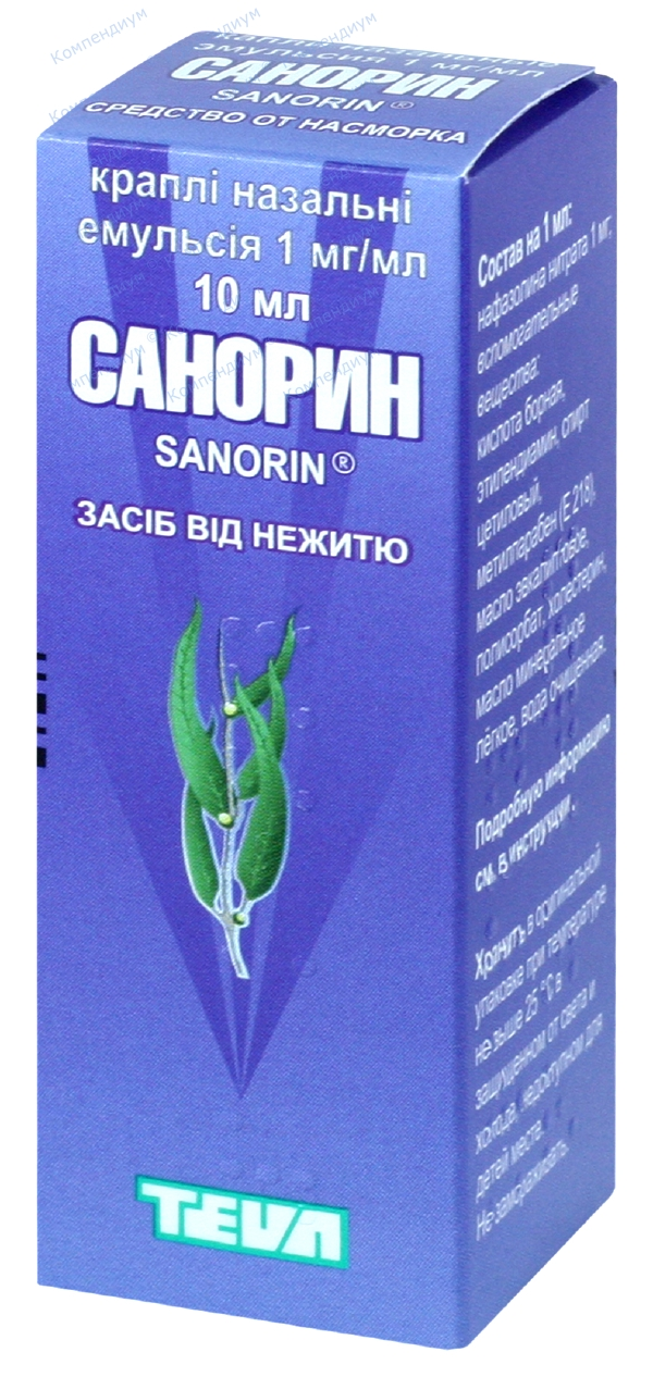 Санорин эмул. назал. 0,1% фл. 10 мл №1
