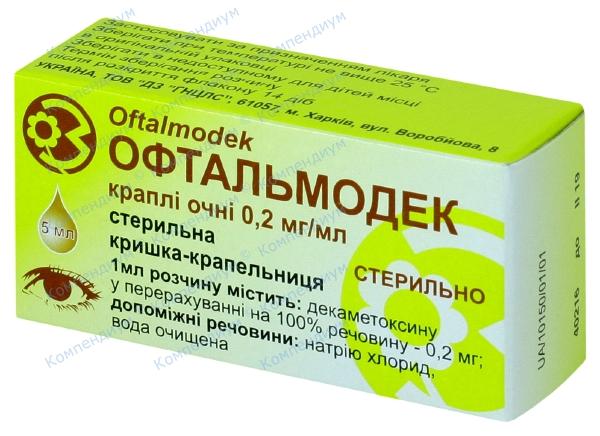Офтальмодек кап. глаз. 0,2 мг/мл фл. 5 мл №1