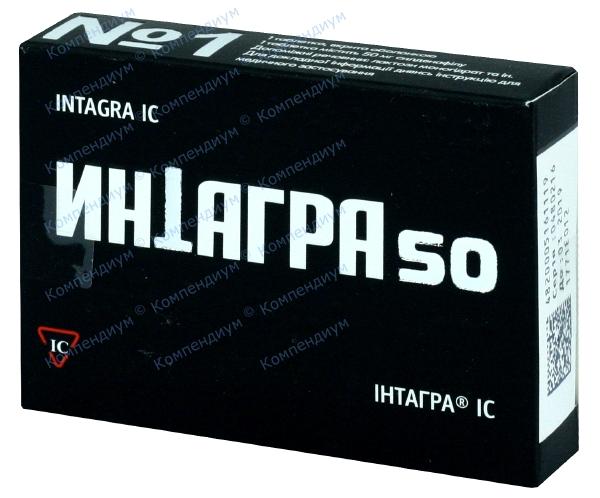 Интагра IC табл. п/о 50 мг №1