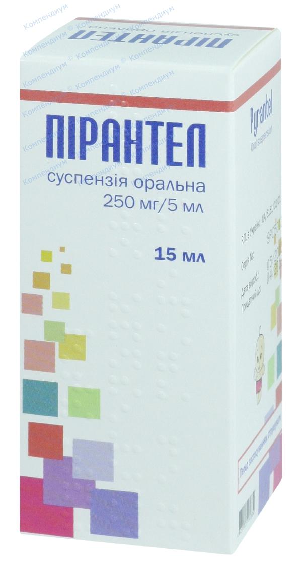 Пирантел сусп. 5% фл. 15 мл №1