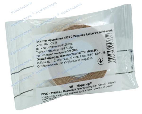 Лейкопластырь Micropore 1,25 см * 9,1 м, телесн. №1