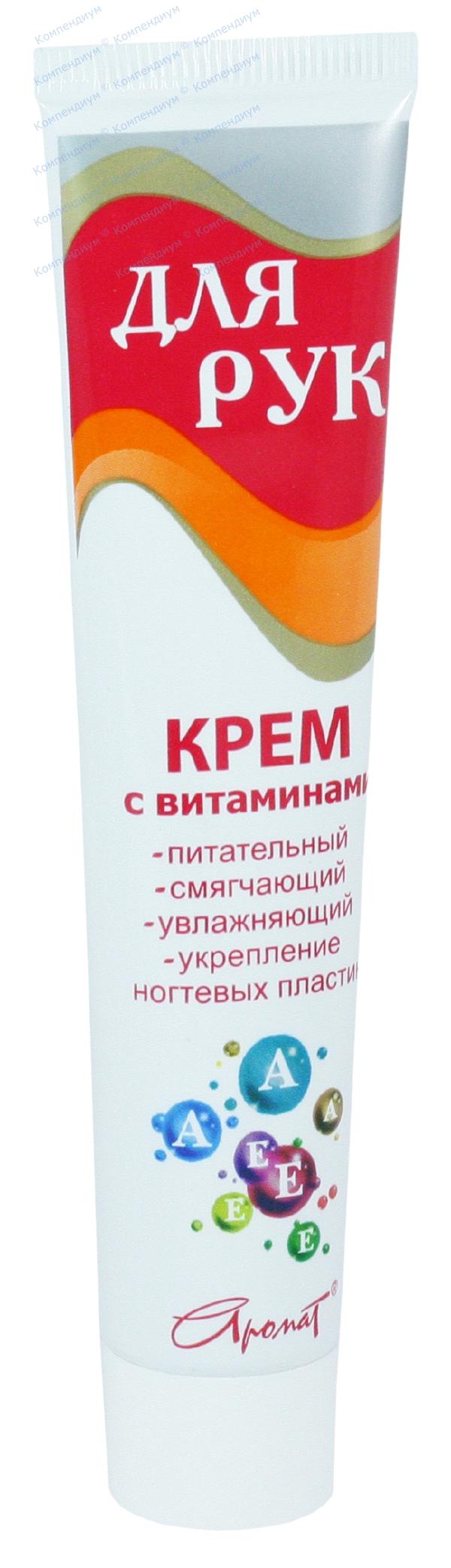 Крем д/рук с витаминами питательный туба 44 г