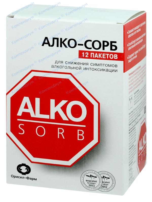 Алко-сорб 7,5 мг №12