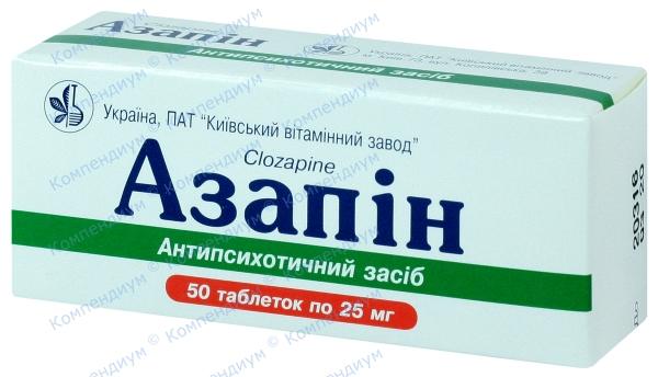 Азапин табл. 25 мг №50