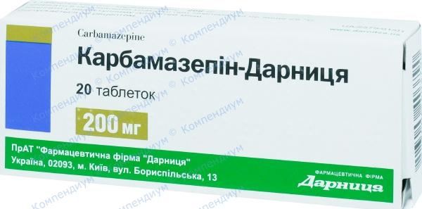 Карбамазепин табл. 200 мг №20