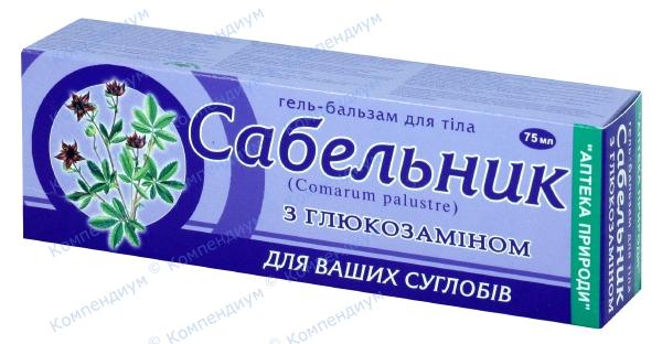 Сабельник с глюкозамином гель-бальзам 75 мл, д/тела