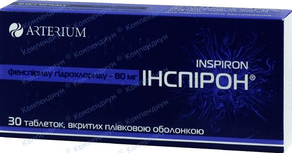 Инспирон табл. п/о 80 мг №30