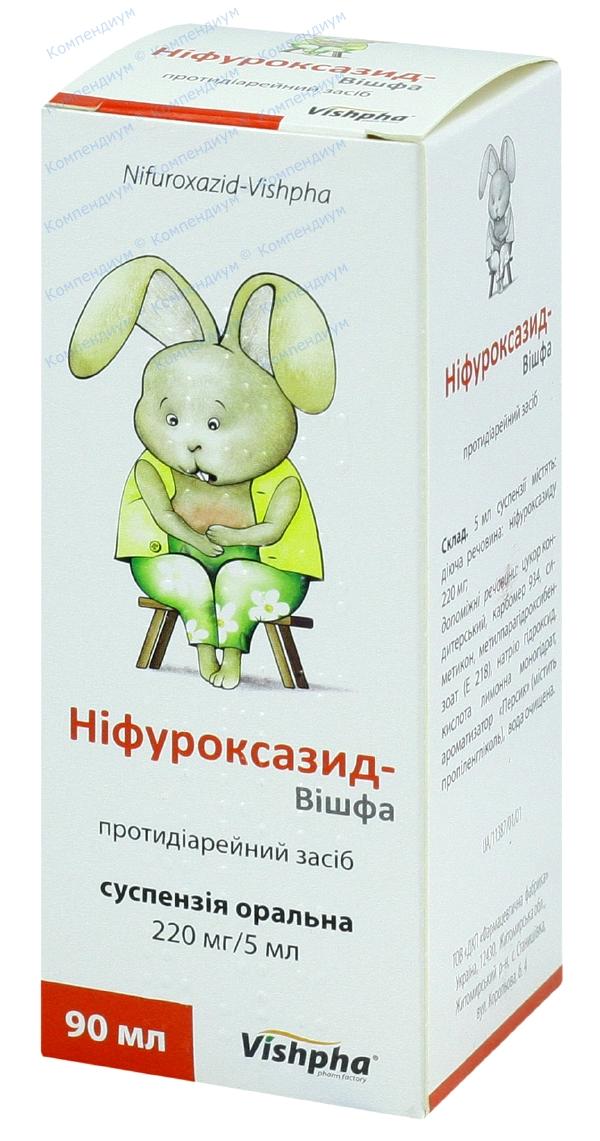 Нифуроксазид-Вишфа сусп. 220 мг/5 мл фл. 90 мл