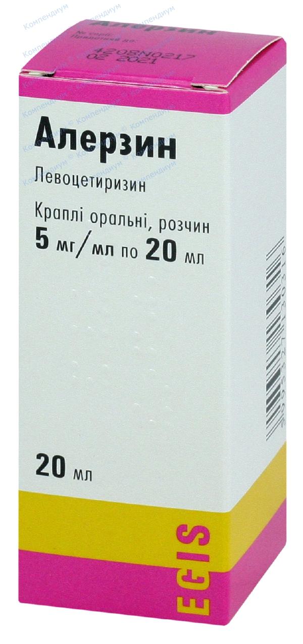 Алерзин кап. орал. 5 мг/мл фл. 20 мл №1