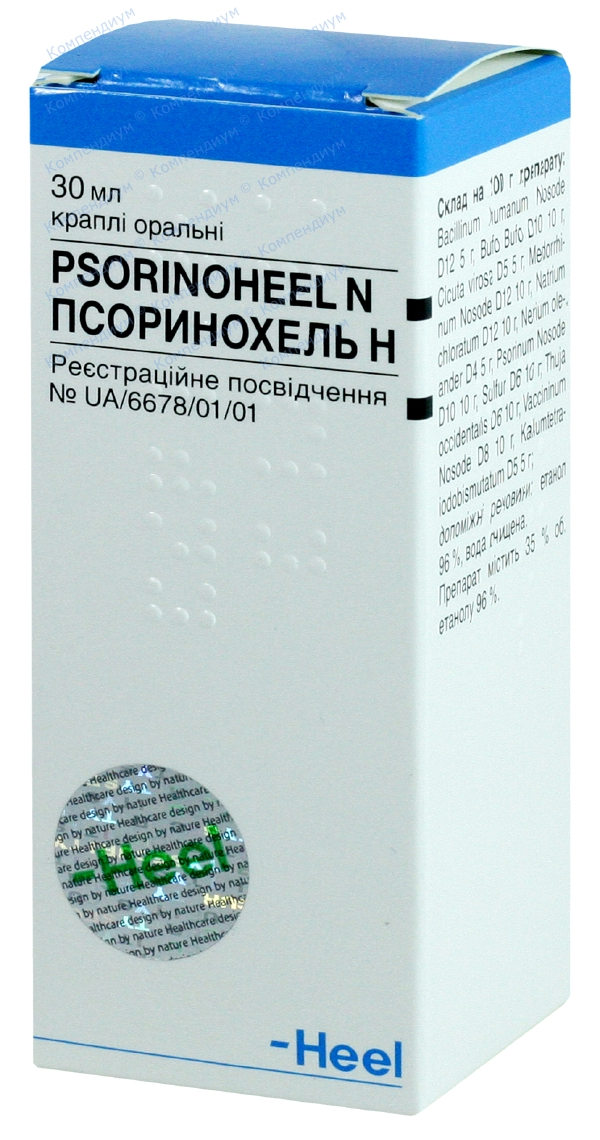 Псоринохель кап. фл.-капельн. 30 мл №1