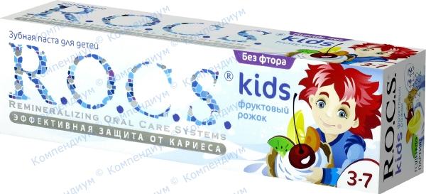 Зубная паста Рокс 45 г, фруктовый рожок, б/фтора для детей