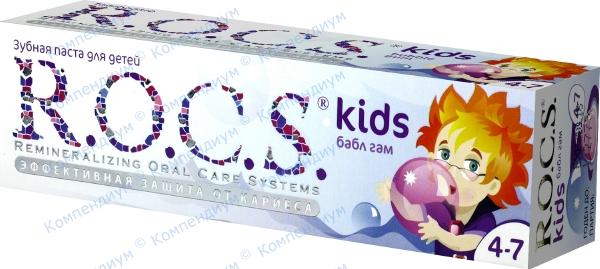 Зубная паста Рокс 45 г, Бабл гам для детей