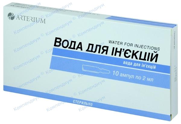 Вода для инъекций р-р д/ин. 2 мл амп. №10
