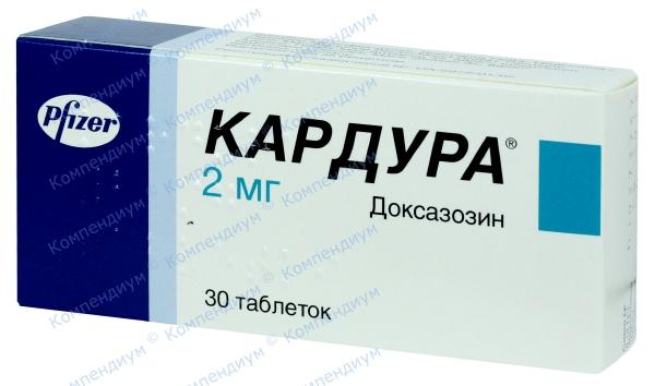 Кардура табл. 2 мг №30