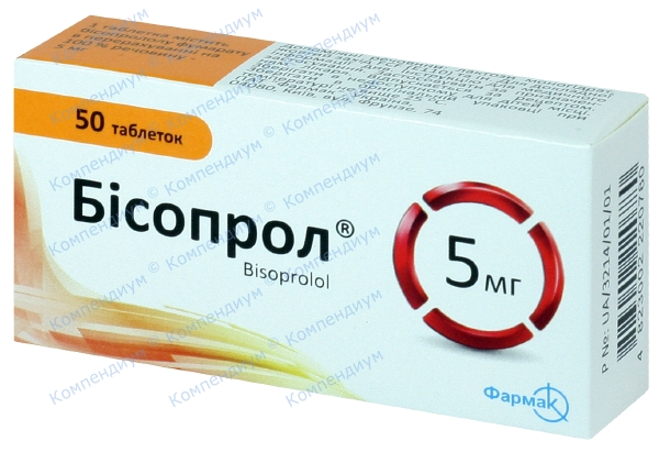 Бисопрол табл. 5 мг блистер №50