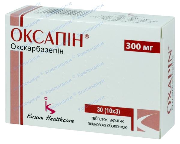 Оксапин табл. п/о 300 мг №30
