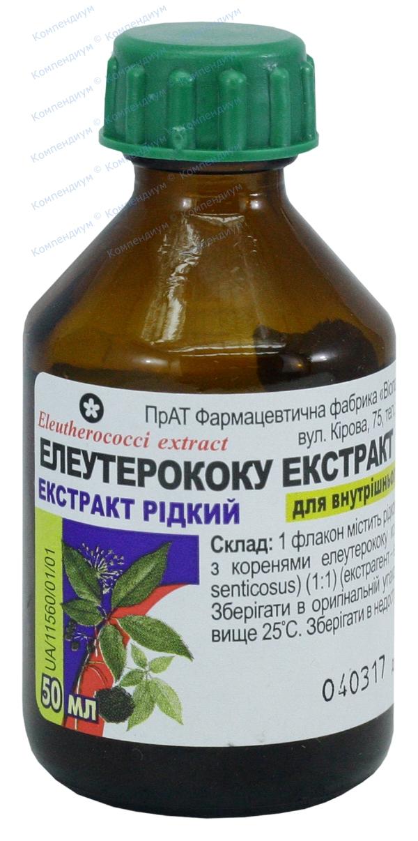 Элеутерококка экстракт экстракт 50 мл фл. №1