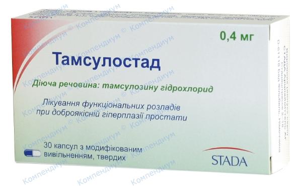Тамсулостад капс. пролонг. 0,4 мг №30