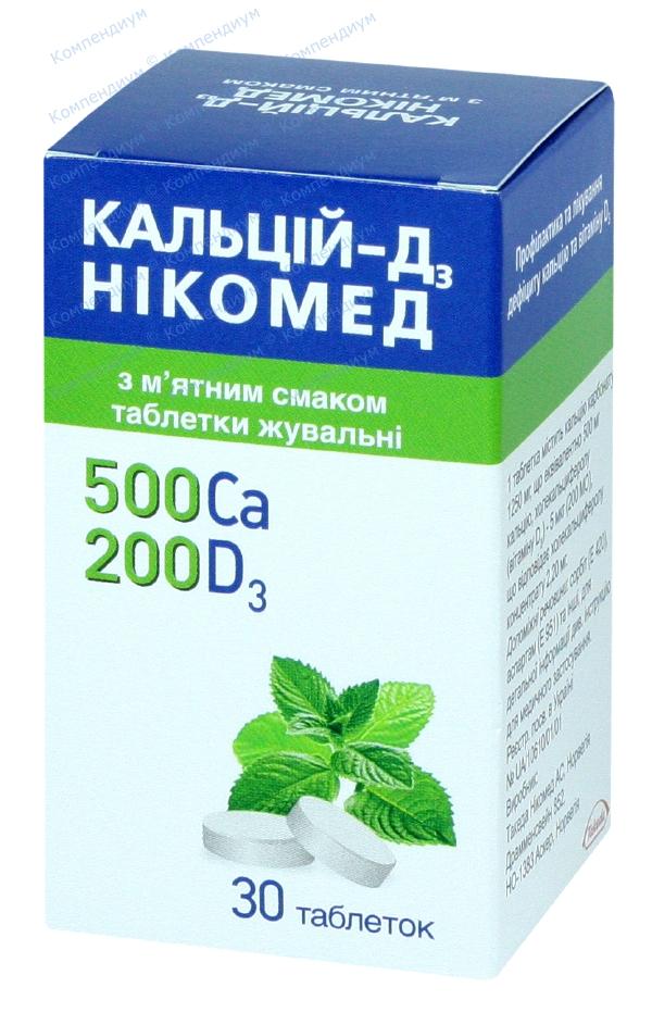 Кальций D3 табл. д/жев. мятный вкус №30