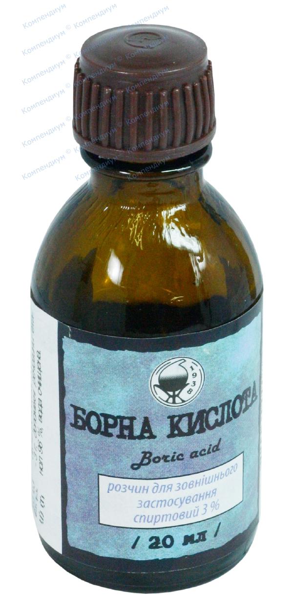 Борная кислота р-р 3% фл. 20 мл