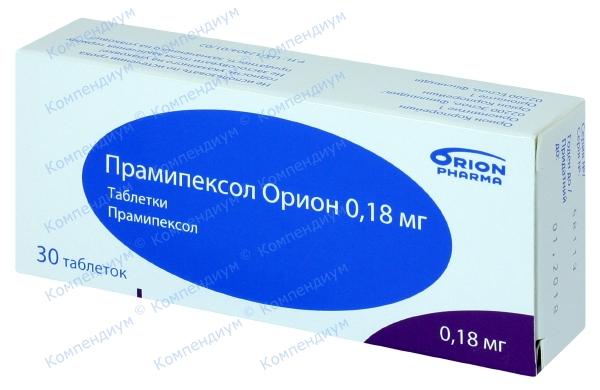 Прамипексол табл. 0,18 мг №30